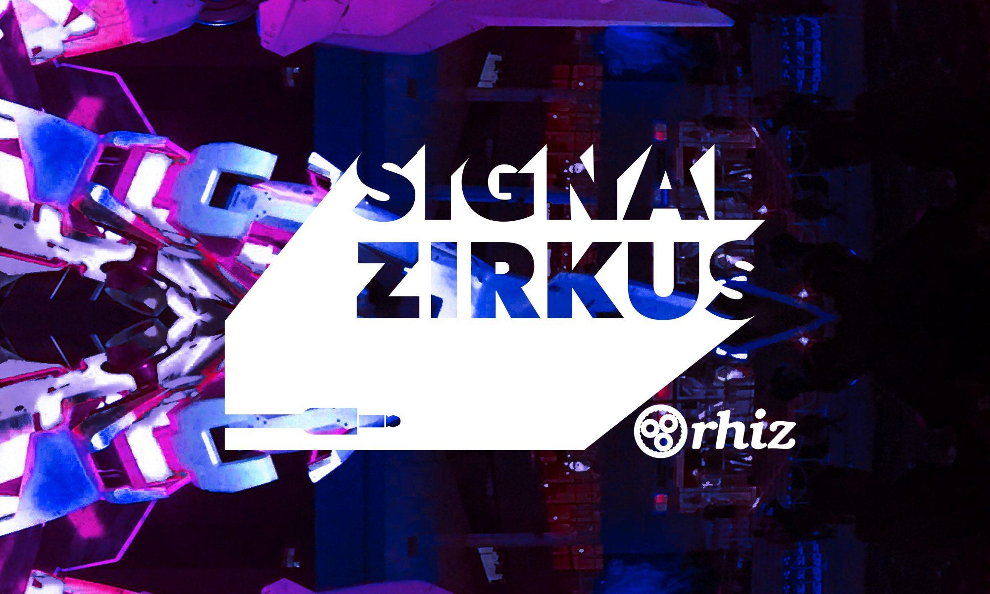 Signal_Zirkus_021_Umkehraktion