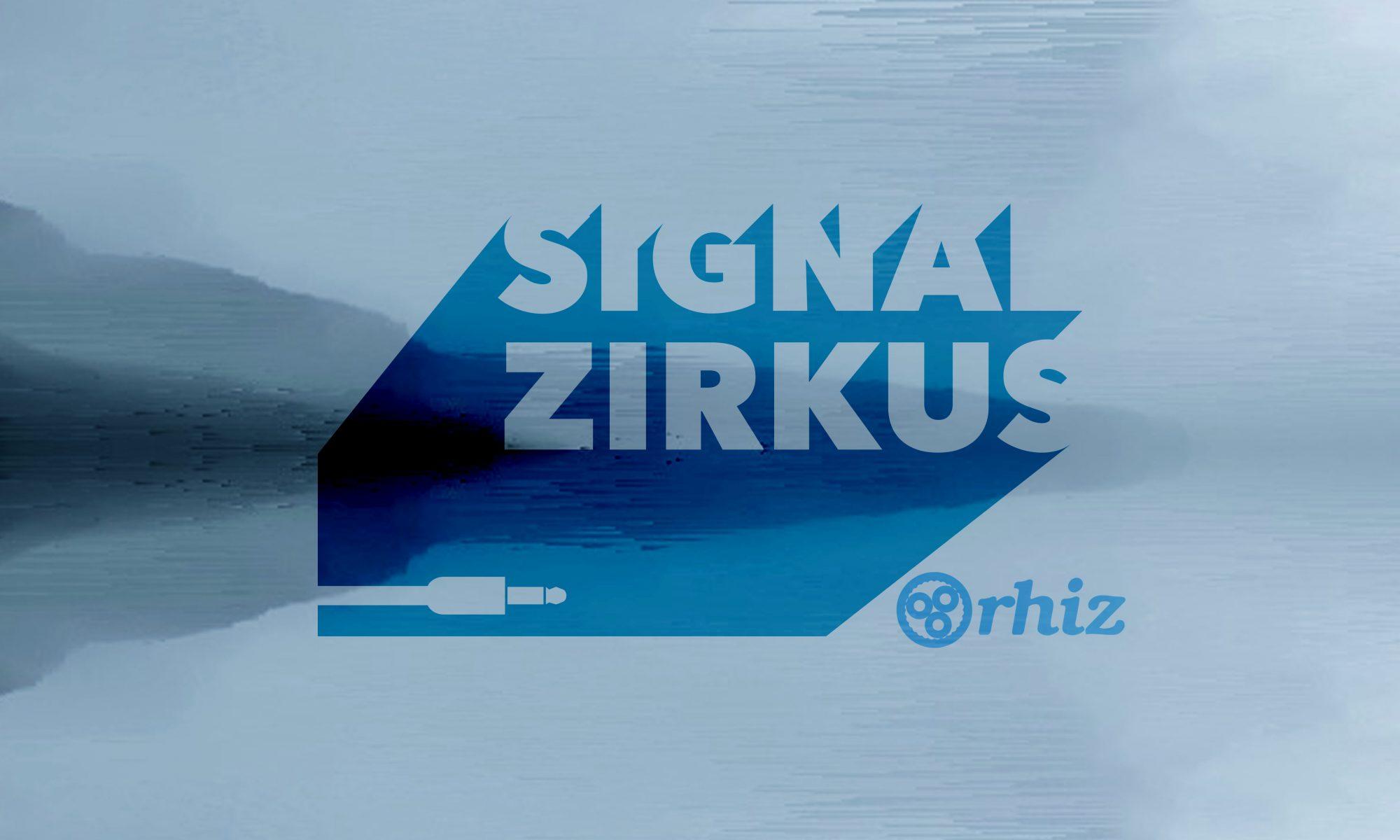 Signal Zirkus Nebelschwade 024