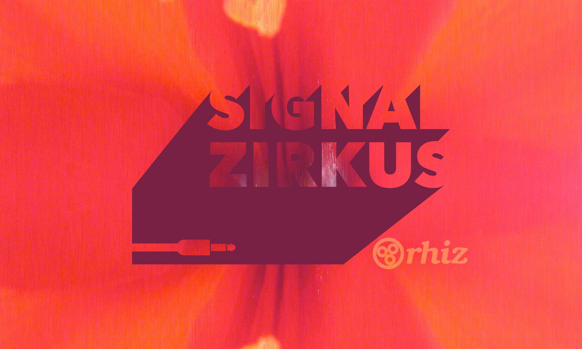 Signal_Zirkus_025_Zimtstern_m_Logo